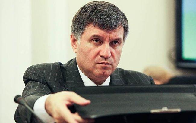 Фото: глава МВД Арсен Аваков
