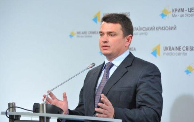 """НАБ заявило про затримання бухгалтера """"газової схеми"""" нардепа Онищенка"""