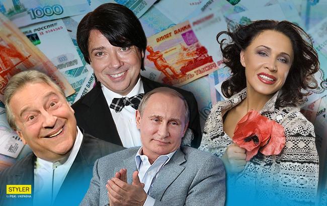 Владимир Путин и звезды (Коллаж РБК-Украина)