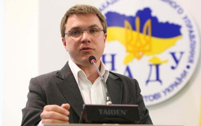 Фото: Артем Біденко