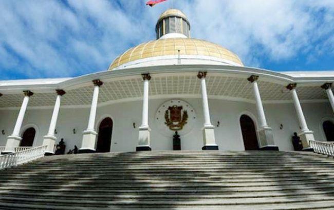 ВСША осудили увольнение генерального обвинителя  Венесулы