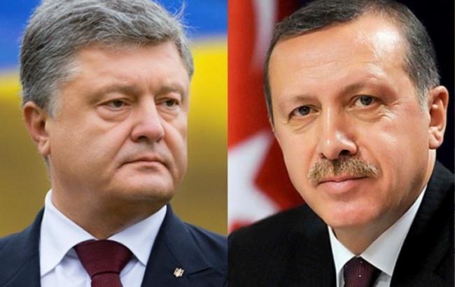 Фото: Петр Порошенко и Тайип Эрдоган (president.gov.ua)