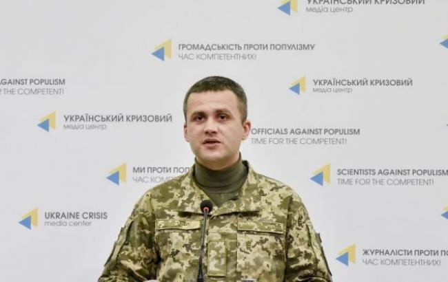 Фото: Дмитрий Гуцуляк (uacrisis.org)