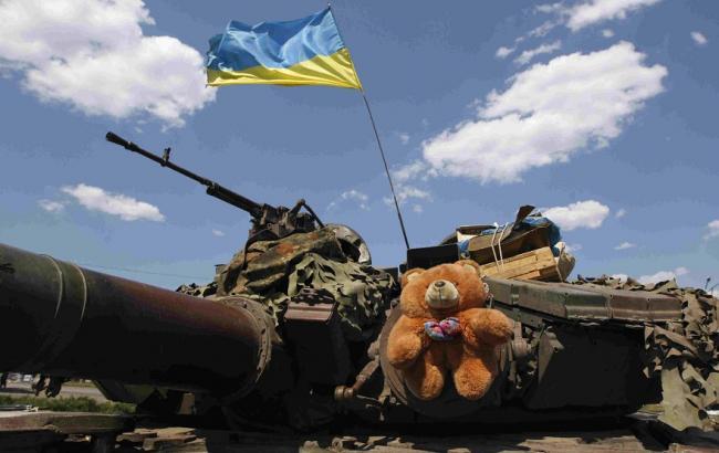 Фото: АТОшнику потрібна допомога (bizNews.com.ua)