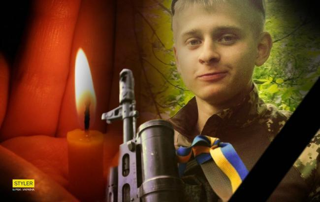 В сети появилось видео прощания с погибшим 20-летним бойцом АТО из Полтавы