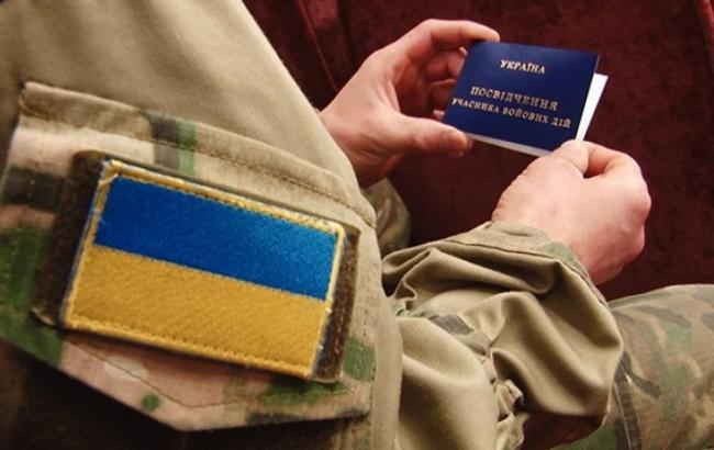 Фото: АТОшник (akcent.org.ua)