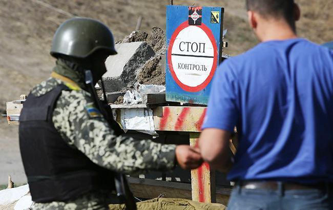 Фото: контрольно-пропускной пункт в зоне АТО (facebook.com/ato news)