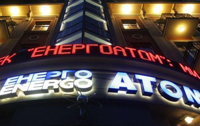 """Демчишин допускает приватизацию """"Энергоатома"""""""