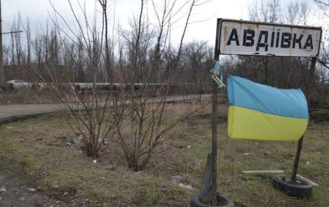 Фото: в ГПУ назвали обстрел Авдеевки терактом