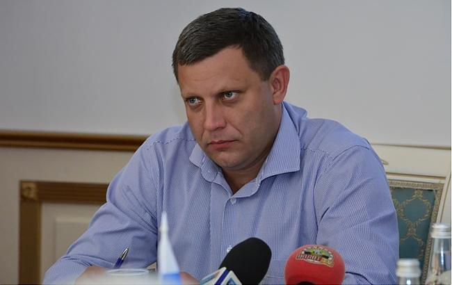 Фото: Александр Захарченко (av-zakharchenko.su)
