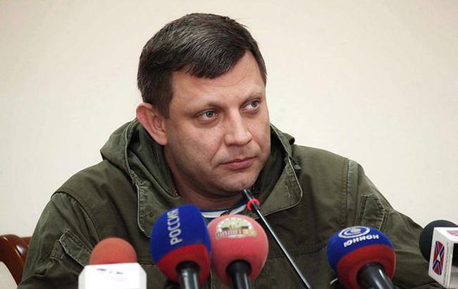 Оточення Захарченка намагається втекти з окупованого Донбасу