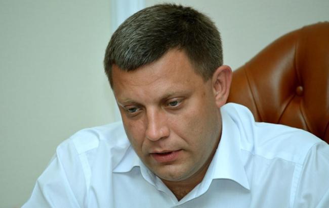 """Euronews попал в скандал из-за главы """"ДНР"""" Захарченко"""