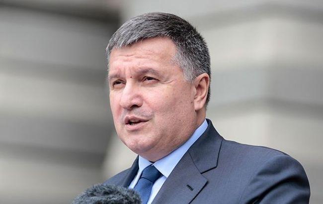 Фото: Арсен Аваков повідомив про затримання чиновника на хабарі