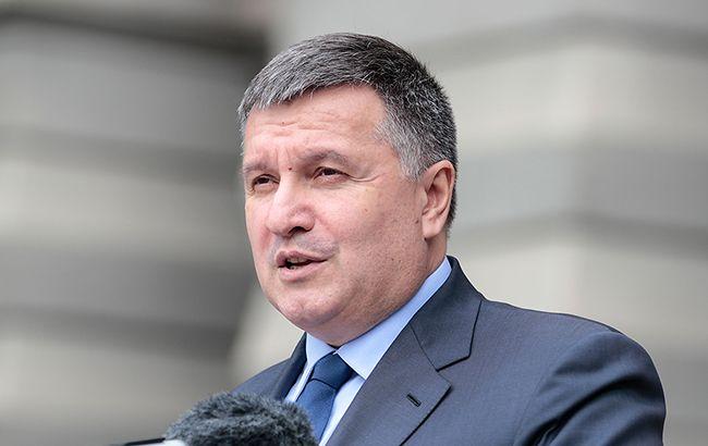 Фото: Аваков повідомив про зростання злочинності в Україні