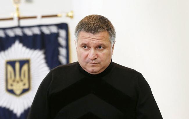 Силовики проводять обшуки в офісі НАЗК, - Аваков