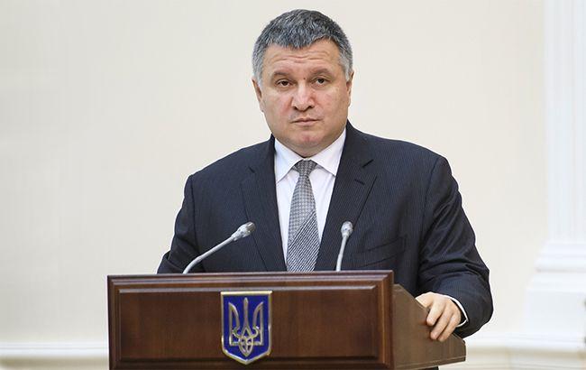 Арсен Аваков предложил кардинально ужесточить ответственность автомобилистов (фото kmu.gov.ua)