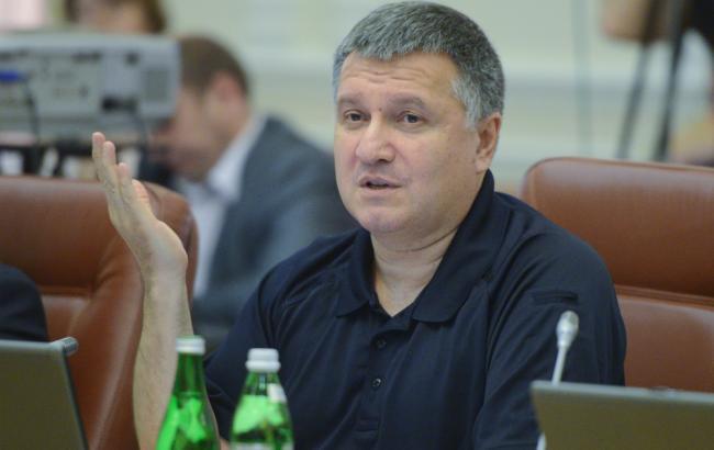 Фото (пресс-служба Кабмина): Арсен Аваков