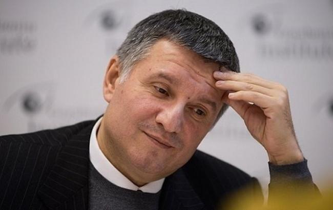 Фото: Аваков рассказал о завершении приема заявок на конкурс