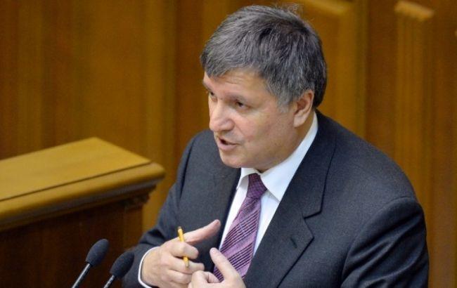 МВД установило хищение 1,2 млрд грн менеджерами компаний БРСМ