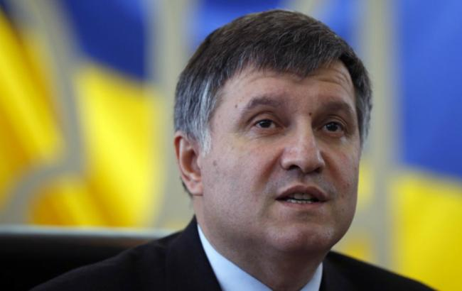 Конфлікт в Мукачевому: Аваков усунув голову міліції міста