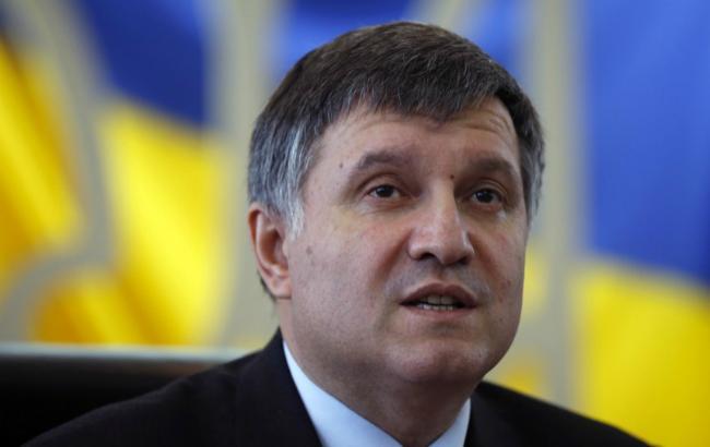 Аваков: Нацполиция получит нового руководителя кконцу зимы