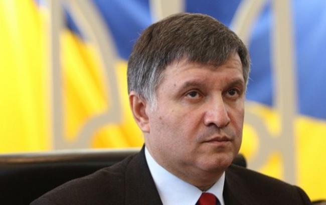 ЄС запускає проект фінансування 20 відділень поліції в Україні, - Аваков