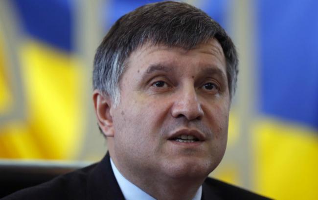 Аваков инициирует отставку Кихтенко