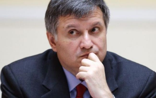 Аваков не поддерживает свободное владение оружием гражданами Украины