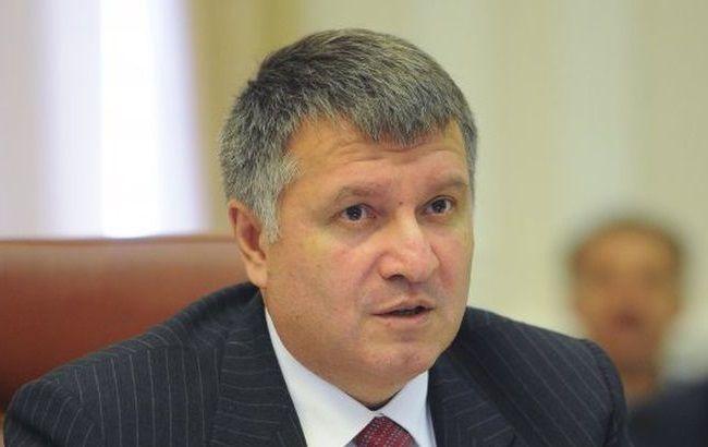 Аваков: в Киеве, Харькове, Днепропетровске и Львове есть угроза терактов и провокаций