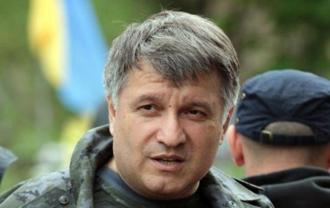 Аваков назвав втрати МВС і Нацгвардії за 2 роки АТО
