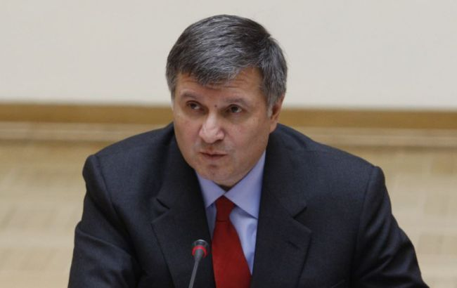 Аваков сказал о  задержании всех начальников  лесхозов вРовенской области