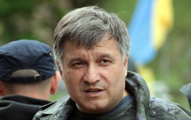 Аваков объявил, что приказ оразгоне Майдана давал Левочкин