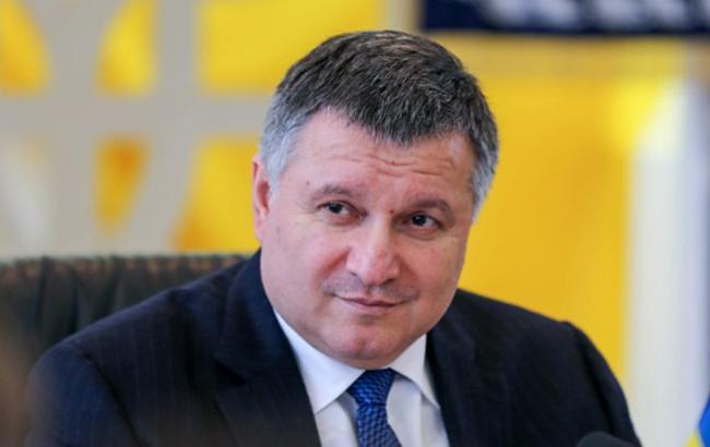 Фото: министр внутренних дел Украины Арсен Аваков (avakov.com)