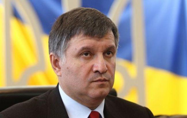 Вгосударстве Украина неменее 1 млн человек владеет оружием,— Аваков