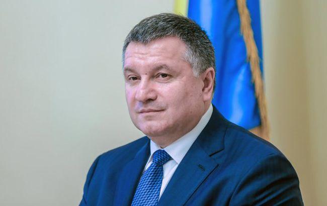 Аваков звільнив керівництво поліції Дніпра та області