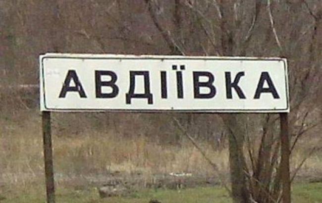 Фото: околиці Авдіївки обстрілюють кожні півгодини