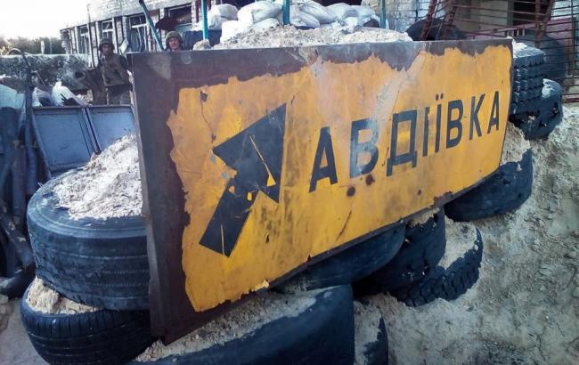 Фото: во время обстрела Авдеевки ранены два мальчика