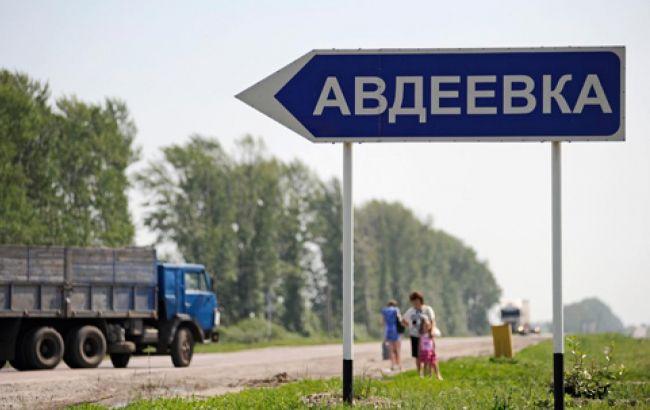 Фото: в Авдеевке мэра и секретаря горсовета отстранили от должностей