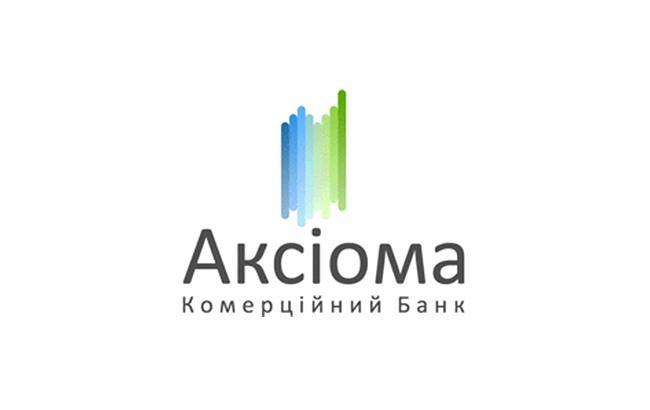"""Фото: банк """"Аксіома"""" (axiomabank.com)"""