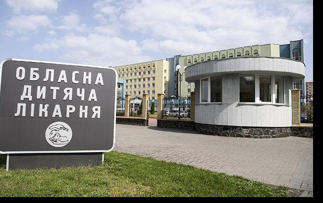 Фото: больница (kmu.gov.ua)
