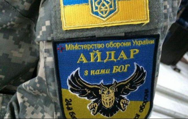 """Фото: у зоні АТО загинули два бійця """"Айдара"""""""