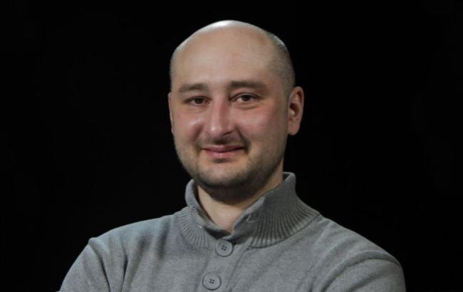Фото: Аркадій Бабченко