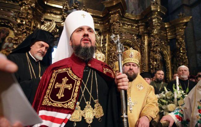 Українська церква відкрита до співпраці та діалогу, - Епіфаній