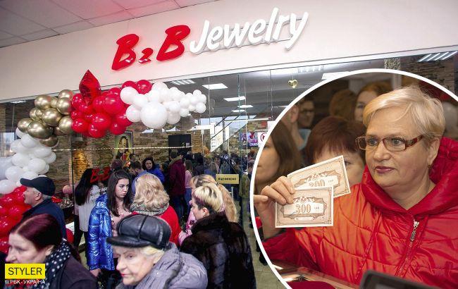 В Украине рухнула финансовая пирамида B2B Jewelry - Афера | РБК Украина
