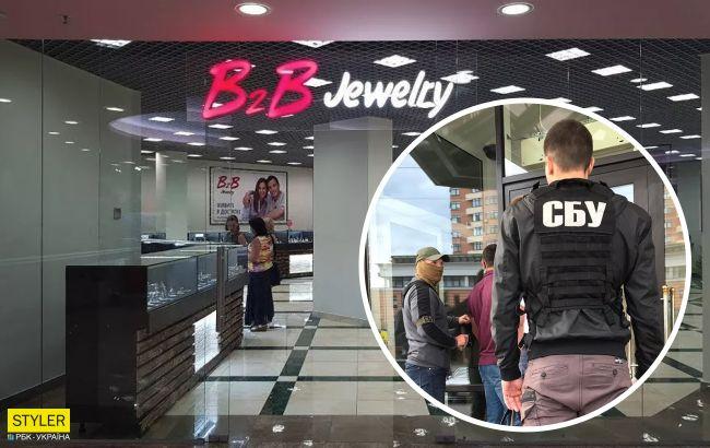 """Магазини """"піраміди"""" B2B Jewelry продовжують працювати: в СБУ зробили заяву"""