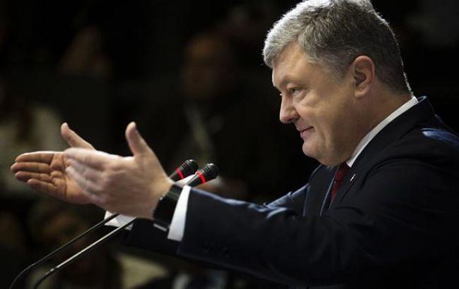 Фото: Петр Порошенко (president.gov.ua)  П