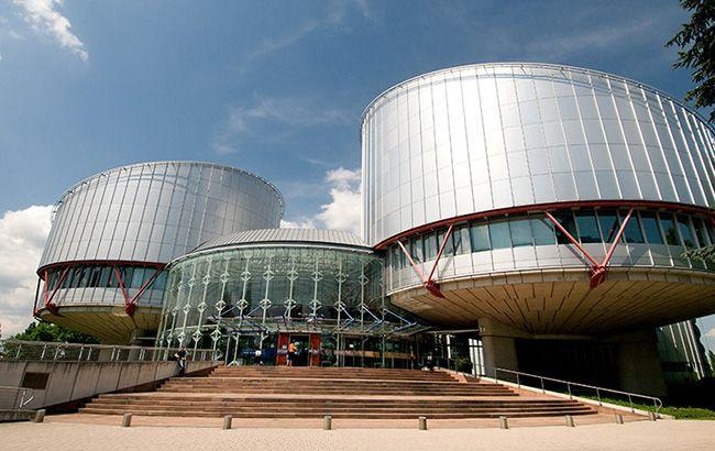 В ЄСПЛ відбудеться засідання у справі про порушення прав людини в Криму