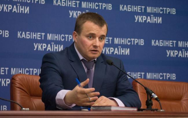 Тристоронні газові переговори пройдуть 29 червня, - Демчишин