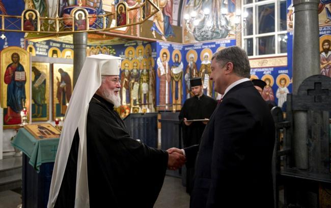 Решение о предоставлении Украине Томоса все больше одобряют в мире, - Порошенко