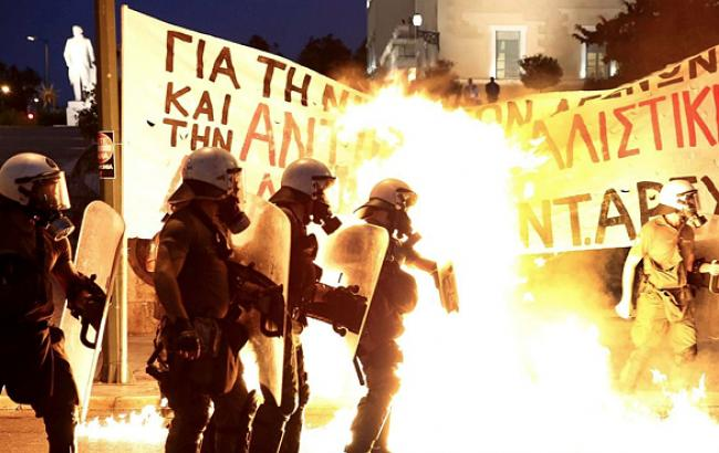 Фото: Поліцейський відділок у Афінах